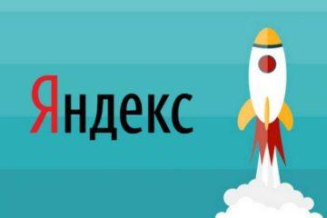 Турбо-страницы — Технологии Яндекса
